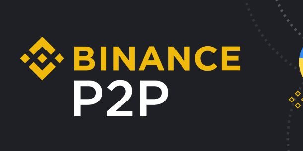 Giao dịch p2p là gì? Các sàn giao dịch P2P uy tín nhất